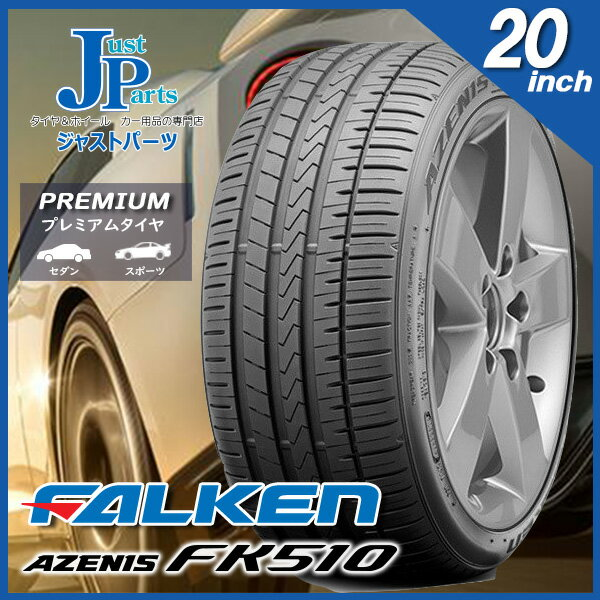 275/35R20 102Y XLファルケン(FALKEN) AZENIS FK510アゼニス FK510新品 サマータイヤ 1本2本以上で送料無料【代引不可】