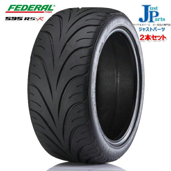 【2本セット】送料無料フェデラル FEDERAL 595RS-R 235/40R17 90W 新品 サマータイヤ