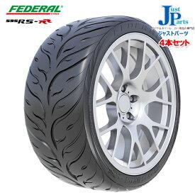【4本セット】送料無料フェデラル FEDERAL 595RS-RR ダブルアール235/40R18 91W 新品 サマータイヤ