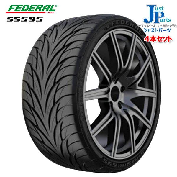【4本セット】送料無料 フェデラル FEDERAL SS595 225/45R17 91V 新品 サマータイヤ