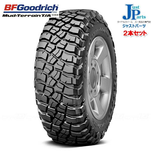 【2本セット】BF Goodrich Mud-Terrain T/A KM3BFグッドリッチ マッドテレーンLT325/60R20 126/123Q LREブラックレター新品 サマータイヤ