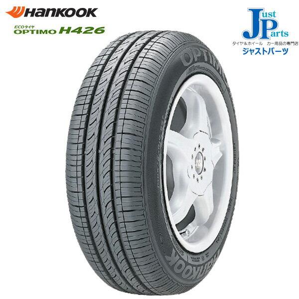 175/65R14 ハンコック OPTIMO H426新品 サマータイヤ