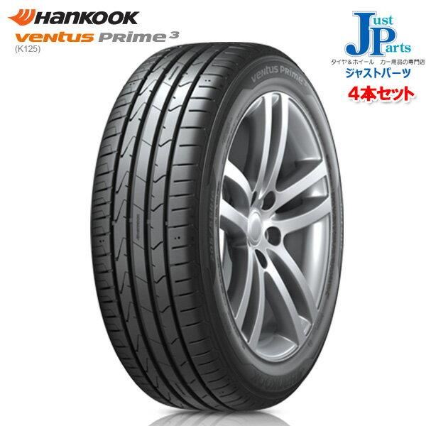 【4本セット】送料無料165/45R16 74V XLハンコック K125HANKOOK VENTUS PRIME3 K125新品 サマータイヤ