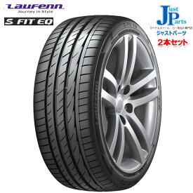【2本セット】送料無料195/55R16 87Hハンコック ラウフェン LK01HANKOOK Laufenn S Fit EQ LK01新品 サマータイヤ