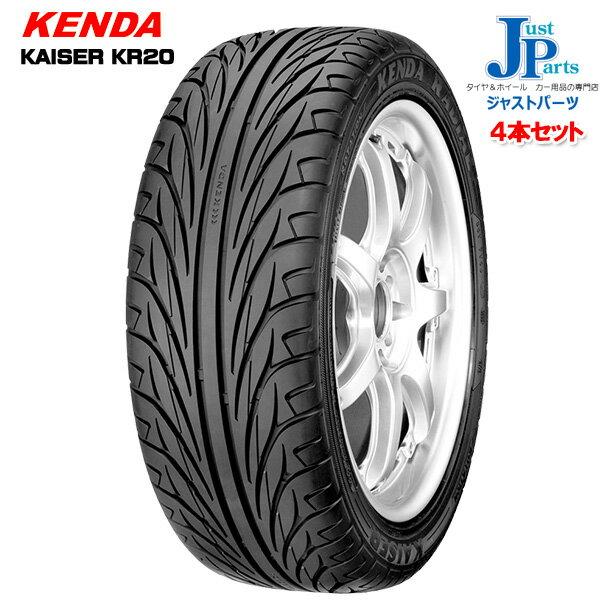 4本セット 165/45R16 ケンダ KAISER KR20 新品 サマータイヤ 送料無料