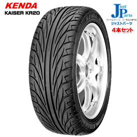 【4本セット】送料無料165/45R16 ケンダ KENDA KAISER KR20 新品 サマータイヤ