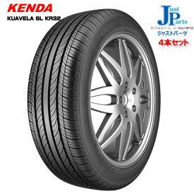 4本セット215/60R17 96H ケンダ KUAVERA SL KR32 新品 サマータイヤ送料無料