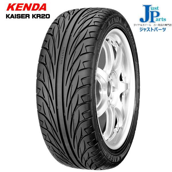 165/40R16 73V ケンダ KAISER KR20 新品 サマータイヤ 2本以上で送料無料