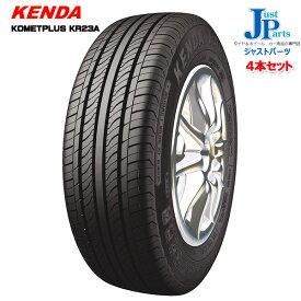【4本セット】送料無料165/60R15 ケンダ KENDA KR23A KOMETPLUS 新品 サマータイヤ