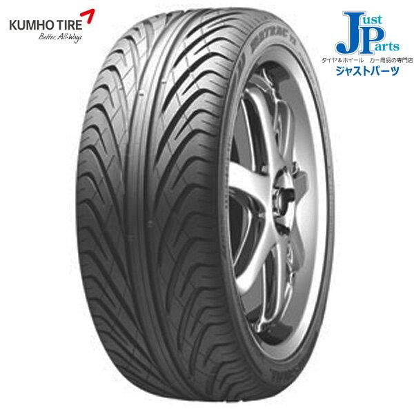 2本セット 265/35R18 クムホ MARSHAL KU17 新品 サマータイヤ送料無料