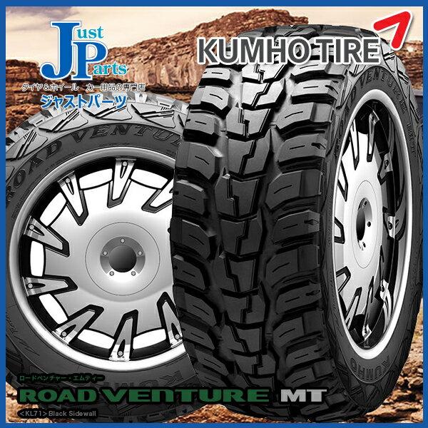 33x12.50R15 108Qクムホ ロードベンチャー M/TKUMHO ROAD VENTURE MT KL71新品 サマータイヤ 1本2本以上で送料無料