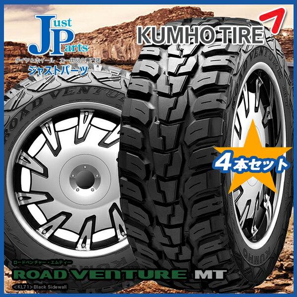 【4本セット】送料無料33x12.50R15 108Qクムホ ロードベンチャー M/TKUMHO ROAD VENTURE MT KL71新品 サマータイヤ