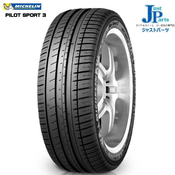 205/40R17 84W XL ミシュラン PILOT SPORT3 新品 サマータイヤ