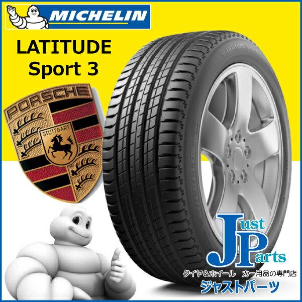 ポルシェ承認295/35R21 107Y XL N1 ミシュラン LATITUDE SPORT3 新品 サマータイヤ