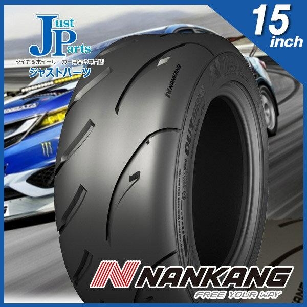 195/50R15 82Vナンカン(NANKANG) AR-1Treadwear:80新品 サマータイヤ 1本2本以上で送料無料