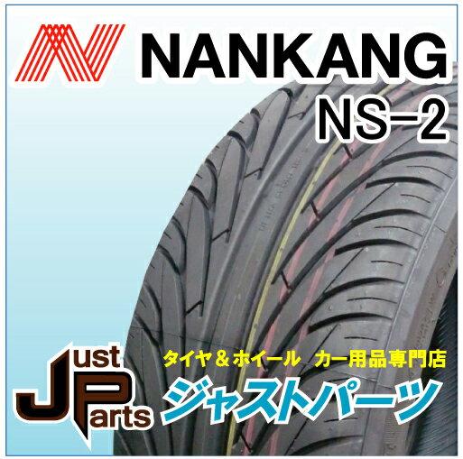 4本セット 225/55R16 95V ナンカン NS-2 新品 サマータイヤ送料無料