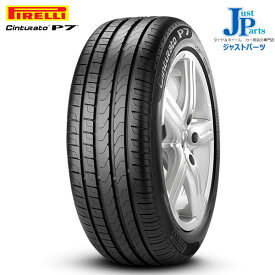 225/55R17 101V XL J ジャガー承認PIRELLI Cinturato P7ピレリ チントゥラート P7新品 サマータイヤ 1本2本以上で送料無料