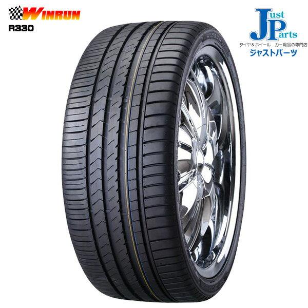 4本セット 245/40R19 98W WINRUN R330 新品 サマータイヤ送料無料