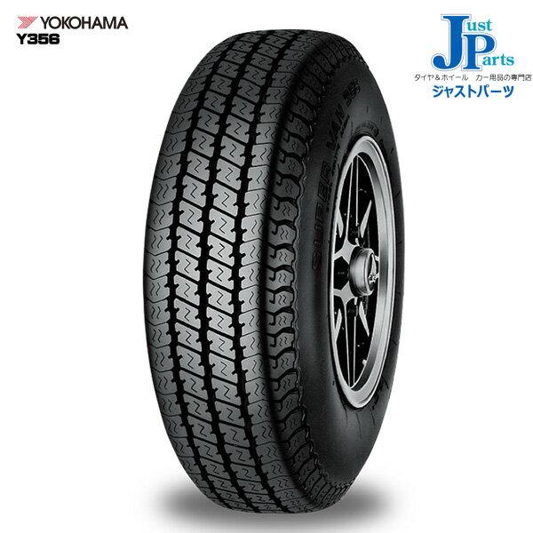 145/80R12 80/78L(145R12 6PR)ヨコハマ スーパーバン Y356YOKOHAMA SUPER VAN Y356新品 サマータイヤ 1本2本以上で送料無料
