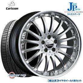 送料無料 245/35R21キンフォレスト(KINFOREST)KF550新品 サマータイヤ ホイール4本セットカールソン Carlsson 1/16 RS Brilliant Edition 21インチ 9.0J 5H120レクサス LS460 LS600h