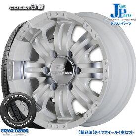 送料無料215/65R16 109/107Rトーヨー(TOYO) H20 ホワイトレター新品 サマータイヤ ホイール4本セットCUERVO816インチ 6.5J +38 6H139.7ホワイトポリッシュ