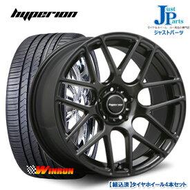 送料無料245/45R20ウィンラン(WINRUN) R330新品 サマータイヤ ホイール4本セットハイペリオン CVMハーフグロスブラック20インチ 8.5J 5H114.3