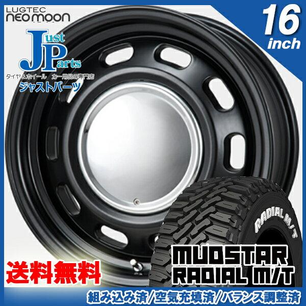 送料無料215/65R16 109/107Rマッドスター MUD STAR RADIAL M/T ホワイトレター新品 サマータイヤ ホイール4本セットLUGTEC NEOMOONラグテック ネオムーン16インチ 6.5J +38 6H139.7マットブラック