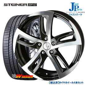 送料無料215/35R19ウィンラン(WINRUN) R330新品 サマータイヤ ホイール4本セットシュタイナー SF-C19インチ 7.5J 5H100エメラルドブラックポリッシュエッジミーリング
