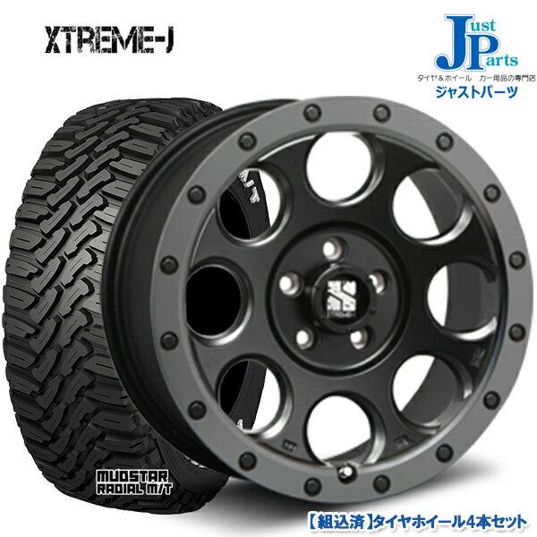 送料無料215/70R16インチ 新品サマータイヤ ホイール4本セット MUDSTAR RADIAL M/TホワイトレターXTREME-J XJ03 5H114.3 フラットブラック/スモークフランジ