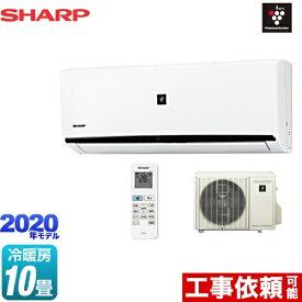 [AY-L28DH-W] シャープ ルームエアコン プラズマクラスターエアコン 冷房/暖房:10畳程度 AY-L-DHシリーズ 単相100V・15A プラズマクラスター7000搭載 ホワイト系 【送料無料】