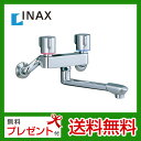 【送料無料】[BF-7405] INAX イナックス LIXIL リクシル 浴室水栓 バス水栓 2ハンドル 混合水栓 壁付タイプ アステシ…