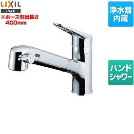 [JF-AB466SYX(JW) ] LIXIL キッチン水栓 オールインワンSタイプ 浄水器内蔵型シングルレバー混合水栓 ワンホールタイプ INAX リクシル イナックス 蛇口 ハンドシャワータイプ 水栓金具