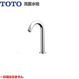 【工事対応不可】[TENA12AL]TOTO 洗面水栓 ワンホールタイプ アクアオート(自動水栓) 単水栓 AC100Vタイプ 排水栓なし コンテンポラリタイプ 洗面台 洗面所 蛇口 おしゃれ