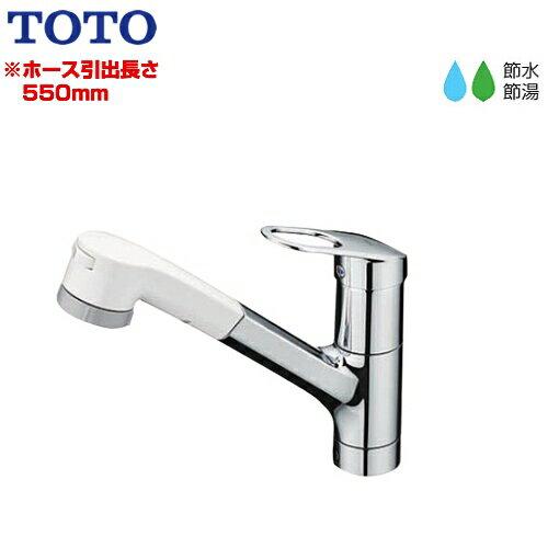 [TKGG32EB1S] TOTO キッチン水栓 GGシリーズ(エコシングル水栓) シングルレバー混合水栓(台付き1穴タイプ) ハンドシャワー・吐水切り替えタイプ メタルハンドル