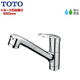 [TKGG32EBS] TOTO キッチン水栓 GGシリーズ(エコシングル水栓) シングルレバー混合水栓(台付き1穴タイプ) ハンドシャワー・吐水切り替えタイプ メタルハンドル