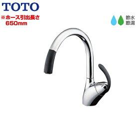 [TKN34PBRR] TOTO キッチン水栓 ニューウエーブシリーズ シングルレバー混合栓(台付き1穴タイプ) ハンドシャワー・吐水切り替えタイプ(グースネック)