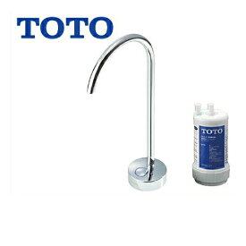 [TEK300] TOTO 浄水器 ビルトイン形浄水器専用水栓 自己発電タイプ 電源不要 浄水カートリッジ交換ランプ機能付き (旧型番:TEK300X) 13物質除去 アンダーシンク型
