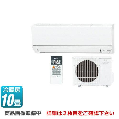 [MSZ-GV2818-W] 三菱 ルームエアコン GVシリーズ 霧ヶ峰 スタンダードモデル 冷房/暖房:10畳程度 2018年モデル 単相100V・15A ピュアホワイト