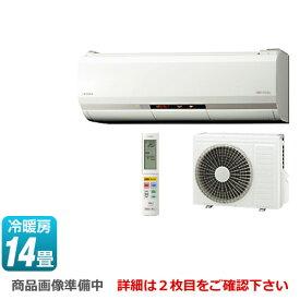 [RAS-XK40J2-W] 日立 ルームエアコン XKシリーズ メガ暖 白くまくん 寒冷地向けエアコン 冷房/暖房:14畳程度 2019年モデル 単相200V・20A くらしカメラXK搭載 スターホワイト