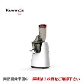 [JSG-721-W] クビンス ジューサー ホールスロージューサー 石臼方式 2017年モデル キッチン家電 Kuvings ホワイト