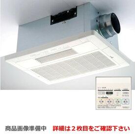 [BF-231SHA]【電気タイプ】 高須産業 浴室換気乾燥暖房機 浴室暖房機 2モーター+2ファン方式 天井取付タイプ 1室換気タイプ 浴室乾燥 入浴暖房 浴室換気 浴室涼風 浴室換気扇 浴室乾燥機 【送料無料】