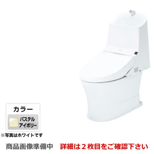 [CES9334PXL-SC1] TOTO トイレ GG3-800タイプ ウォシュレット一体形便器(タンク式トイレ) 一般地(流動方式兼用) リモデル対応 排水心155mm 壁排水 手洗有り パステルアイボリー リモコン付属