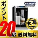 [ECAM45760-B] デロンギ コーヒーメーカー エレッタ カプチーノ トップ コンパクト全自動エスプレッソマシン ECAM45760B デロンギ史上最多...