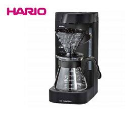 [EVCM2-5TB] ハリオ コーヒーメーカー V60珈琲王2 コーヒーメーカー HARIO かぎりなくハンドドリップに近い味わい ペーパードリップ式 透明ブラック