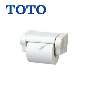 [YH52R]トイレ アクセサリー 樹脂製 本体カラー:ホワイト 一連 ワンタッチ機能付 TOTO 紙巻器