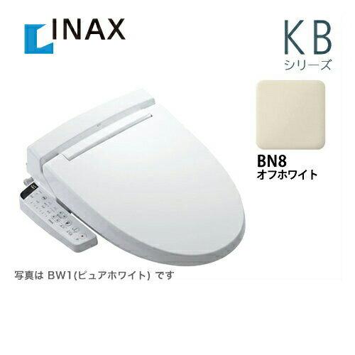 [CW-KB21-BN8] INAX イナックス 温水洗浄便座 KBシリーズ シャワートイレ 大型共用便座 貯湯式0.67L フルオート/リモコン便器洗浄なし オフホワイトウォシュレット 温水洗浄便座 トイレ 温水便座