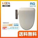 [CW-RG10-BN8]INAX 温水洗浄便座 RGシリーズ 基本タイプ 貯湯式0.63L LIXIL リクシル イナックス CW-RG1の同等品 ウォシュレット シャワートイレ オフホワイト 【送
