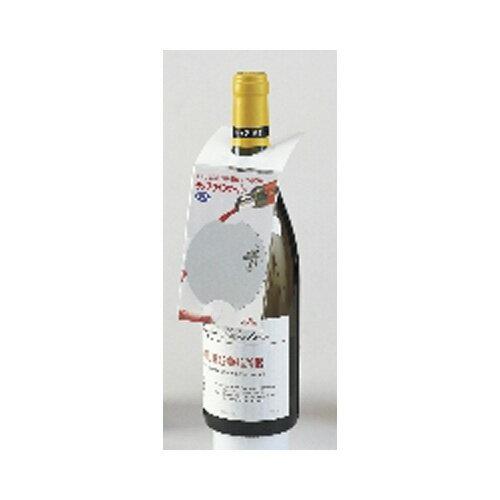 [8606]【メーカー直送のため代引不可】 ファンヴィーノ ワイン ラップワインサーバー (1枚入り) 73×73 100枚 【送料無料】