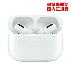 【保証未開始 国内正規品】Apple アップル AirPods Pro MWP22J/A タイプ:カナル型 装着方式:完全ワイヤレス 左右分離型 イヤホン ヘッドホン [MWP22JA] 4549995085938 新品未開封品