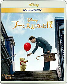 【20日10時より先着350名様限定最大2000円引きクーポン利用可能】プーと大人になった僕 MovieNEX Blu-ray